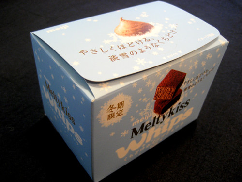 Meltykiss Whips chocolate from meiji