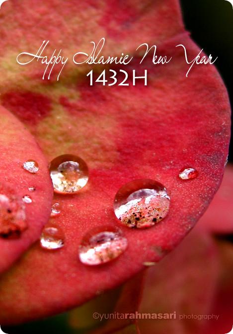 Happy Islamic New Year Card