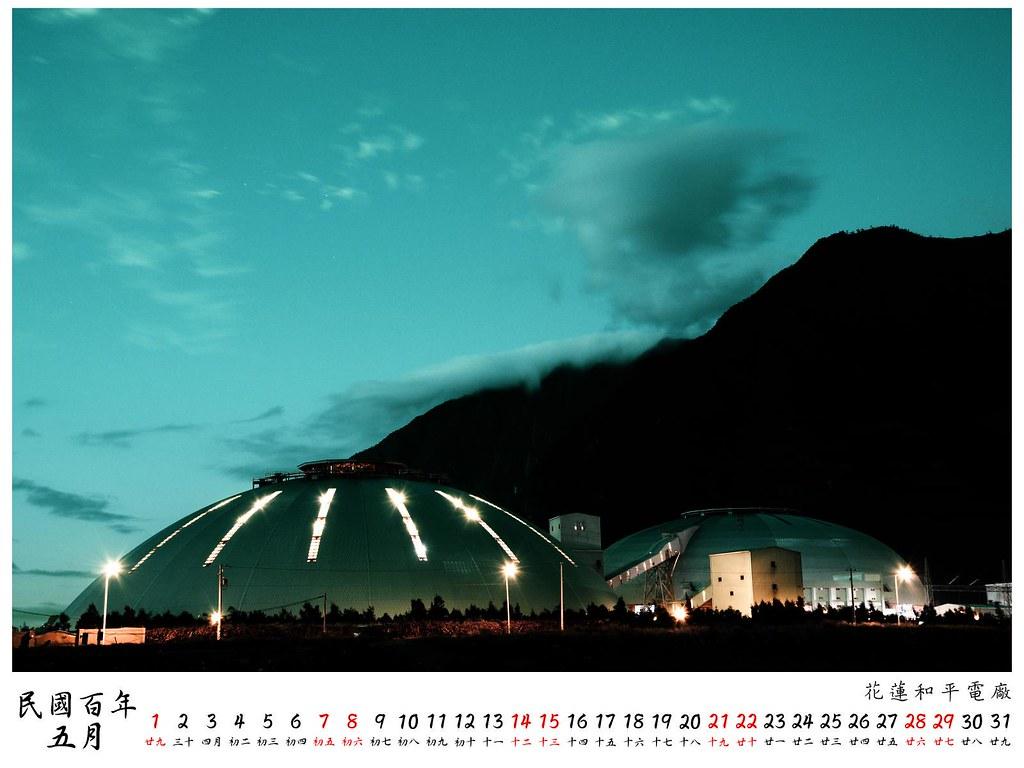 2011 桌曆6 5月