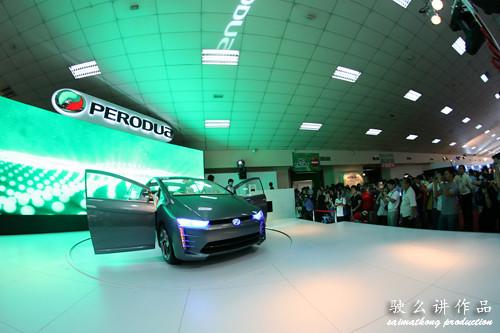 Front view of Perodua Concept Car - Perodua Bezza