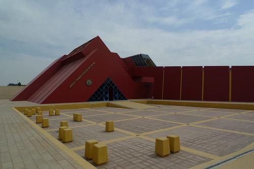 El Museo Tumbas Reales del Señor de Sipán- Lambayeque, Peru
