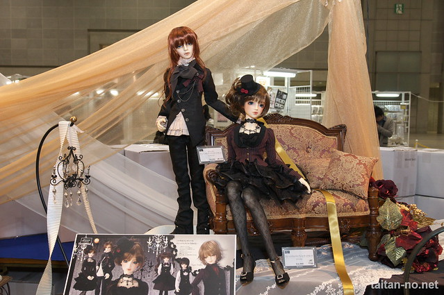 DollsParty24-DSC_9688