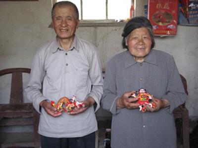 Dough Figures: Liang Xiucai