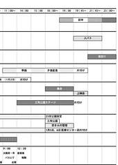 41_越冬冊子-9