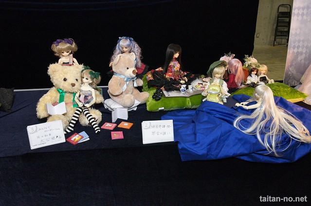 DollsParty24-DSC_9974