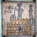 Mosaic at Qasr Libya