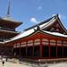 Kiyomizu-dera Temple | Kyoto | Japan