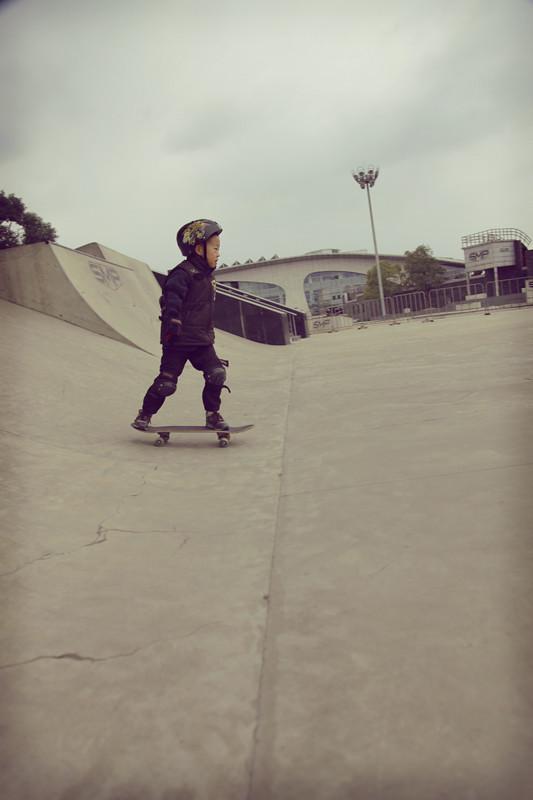 Xiao He #2
