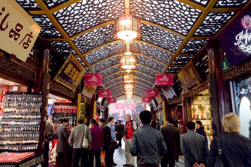 BeijingShanghai2010-Day6-10