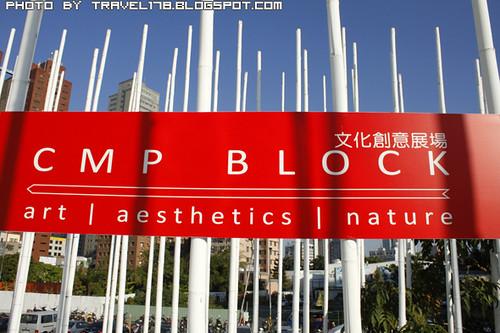 CMP BLOCK_4163