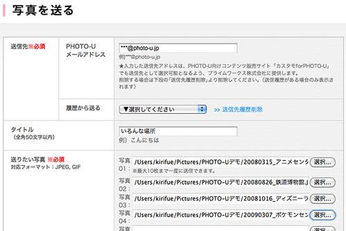 PHOTO-U4
