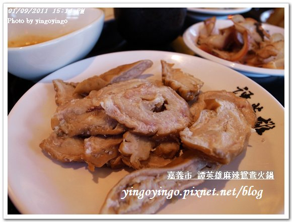 譚英雄麻辣鴛鴦火鍋20110109_R0017289