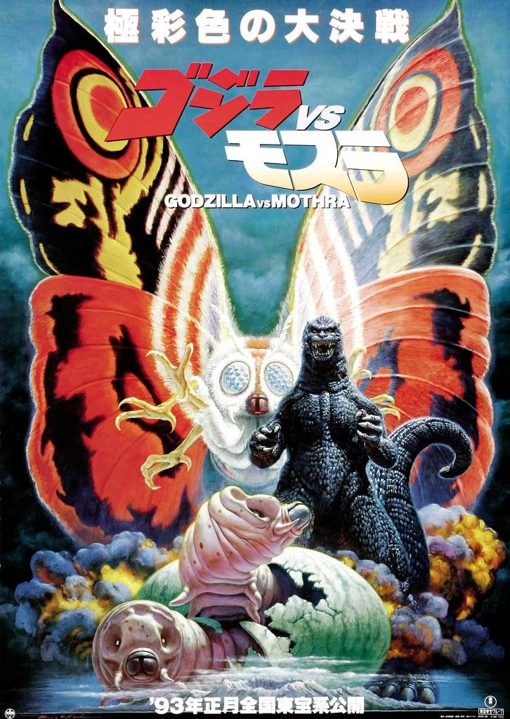 Godzilla vs Mothra, Noriyoshi Ohrai painting (1992)