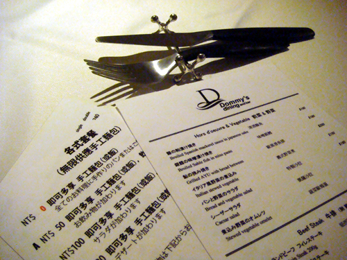 Dommy's Dining and Bar