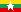 MYANMAR  - Rozhovory