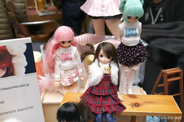 DollShow30-DSC_1672