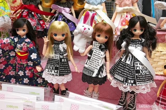 DollShow30-DSC_1607