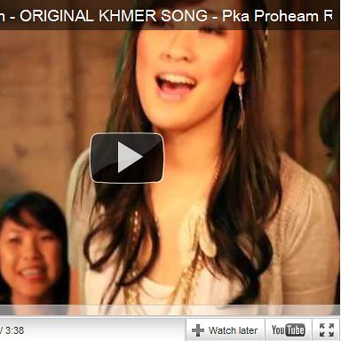 Original Khmer Song by alumna Laura Mam