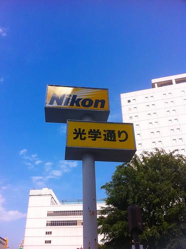 Nikon 光学通り