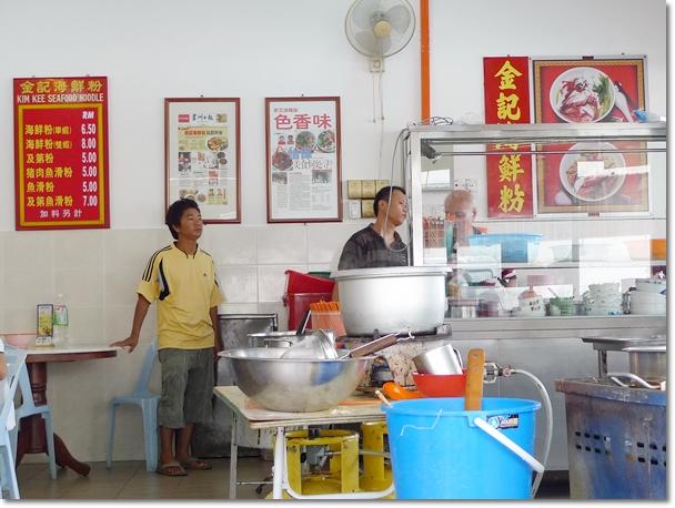 Kim Keei Seafood Noodles Stall