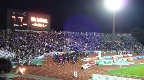 2010/12/04 J1最終節 京都vsFC東京 #01