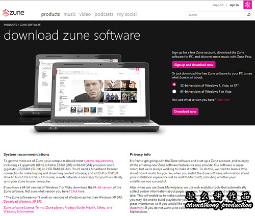 Setup your Zune to unleash Window Phone 7 Power!