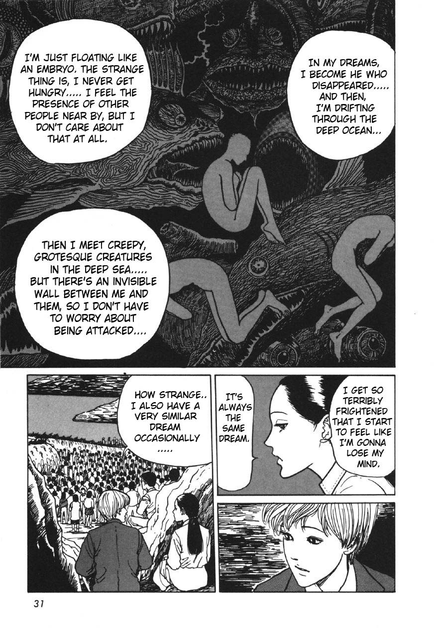 Junji Ito - Thing That Drifted Ashore 13