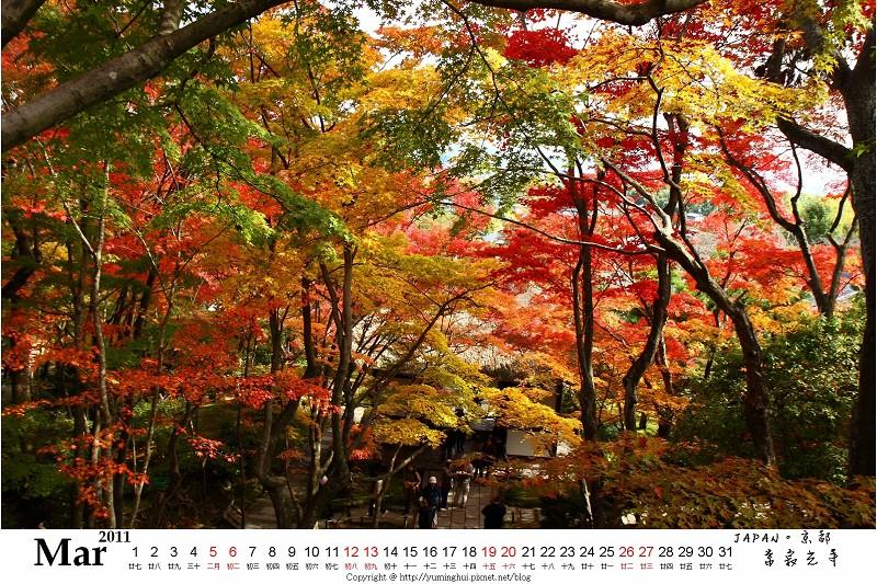 京都 3月