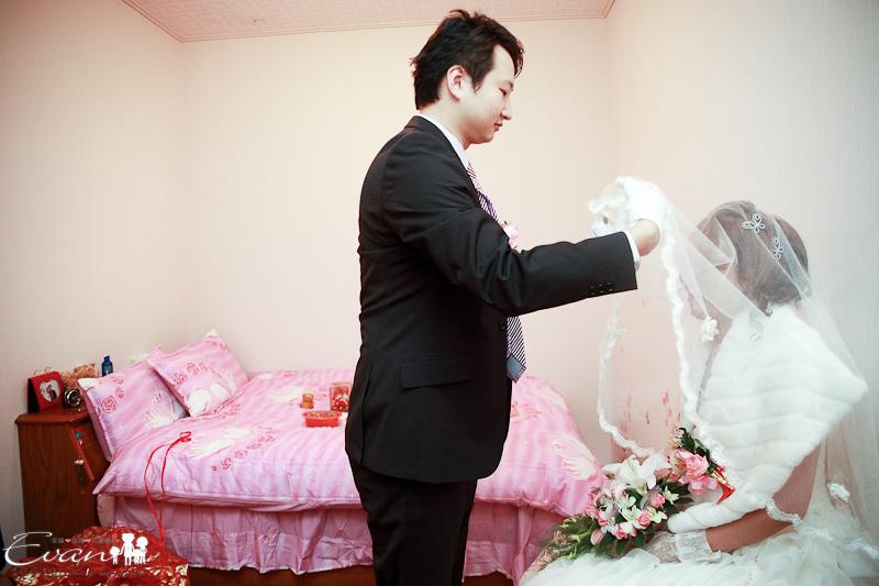 [婚禮攝影] 羿勳與紓帆婚禮全紀錄_195