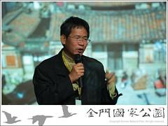 2010民宿賣店經營輔導研討會-03
