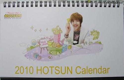 Kim Hyun Joong's Hotsun 2010 Calendar 2