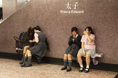 Pink school uniforms, pink mosaic tiles
