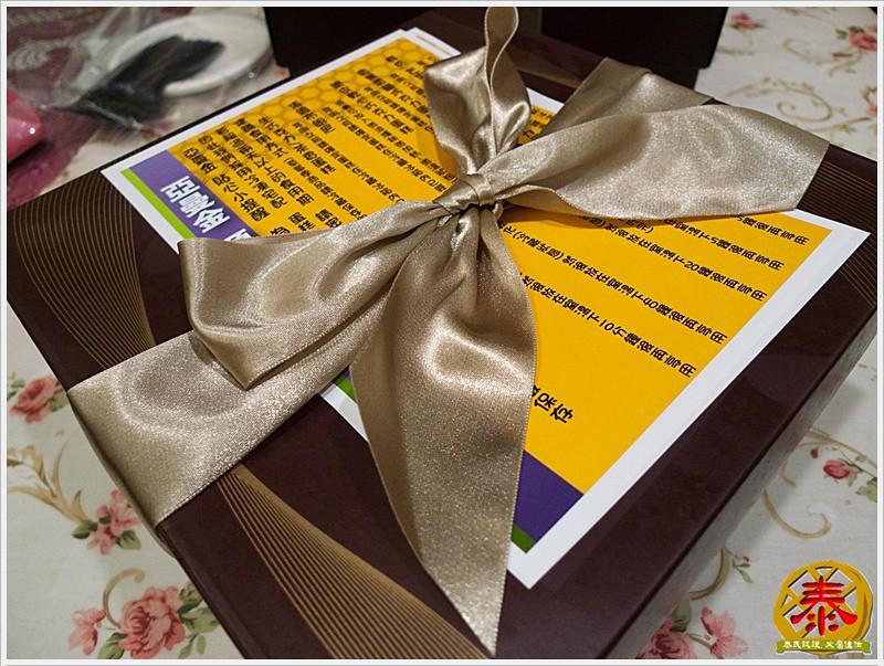 亞曼金巧克力專賣-2