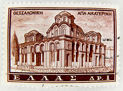 stamp Greece 1.00 dr. Hellos greek postzegel timbre selo Griechenland Briefmarke sellos francobollo franco porto greece Griechenland Hellas     yupio Xl    stamp Hellas Greece postage poste timbres Grce bolli selos Gr (stampolina) Tags: postes stamps stamp porto timbre postage franco selo marka sellos pulu briefmarke francobollo timbres timbreposte bollo  timbresposte   postapulu jyu  yupiouzhu