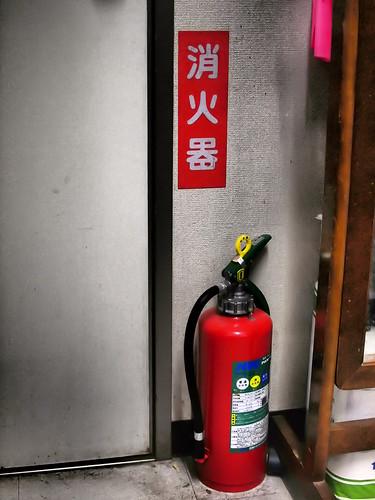 dramatic fire extinguisher