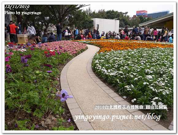 2010花博_圓山公園區991211_R0016545