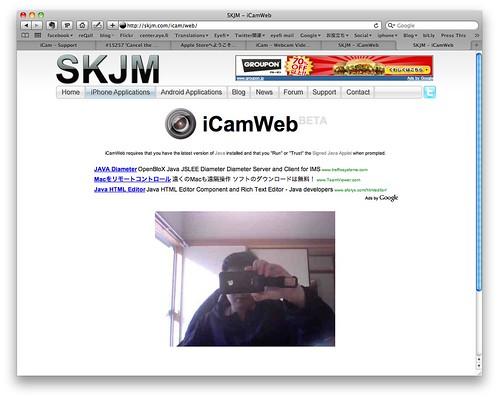SKJM - iCamWeb