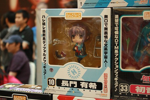 Looks like KairiZero is interested in this cute Nendoroid Nagato Yuki