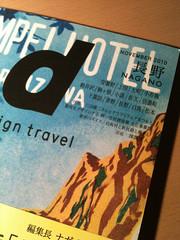 D&Design Travel
