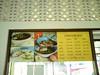 早餐吃燒賣Dim Sum ขนม DSC01911 (hohobear) Tags: breakfast thailand dimsum phuket 早餐 泰國 localfood 普吉 燒賣 ขนม