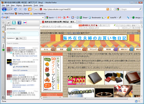 Yoono for Firefox
