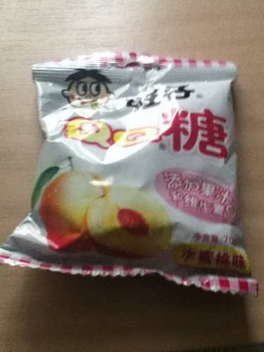 2011-01-09 - Junk food - 01 - Peach gummy packet