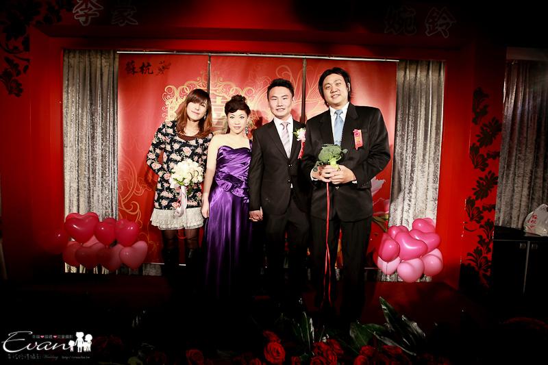 [婚禮攝影]李豪&婉鈴 晚宴紀錄_119