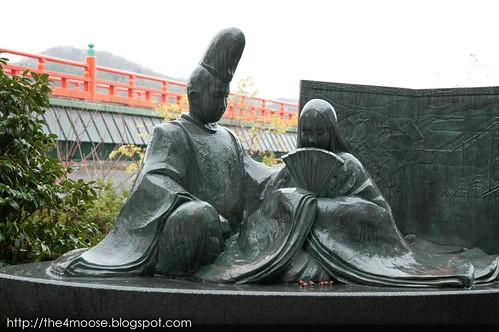 Uji 宇治 - Tale of Genji Statue