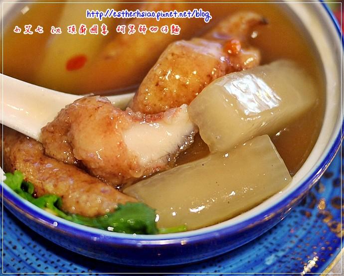 10 紅麴魚羹-4