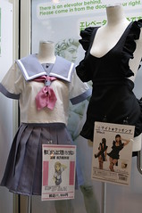 m's   ,  (fukapon) Tags: tokyo pentax da ms  akihabara 40mm akiba smc f28  k7 smcpda40mmf28
