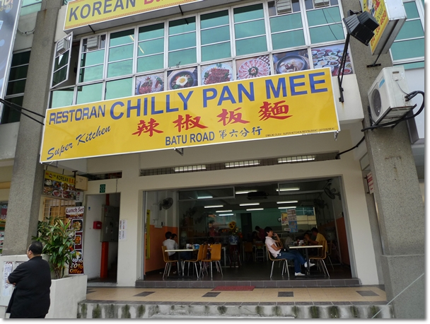 Super Kitchen Chilly Pan Mee