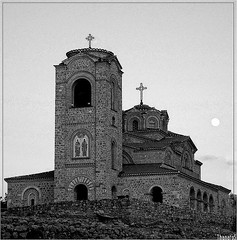 Moon Tower by +ThanatoS+ (+ThanatoS+) Tags: sky sun d70 ohrid orthodox gospel mpc christisrisen makedonija thanatos   sigma1850dc  mcct  macedonianorthodoxchurch  macedonianortodoxchurch     o