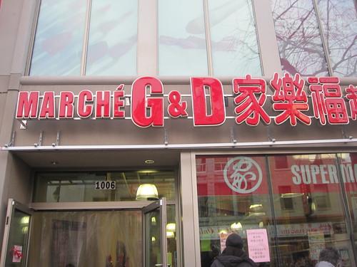 Marché G & D