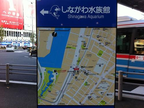 京急大森海岸駅